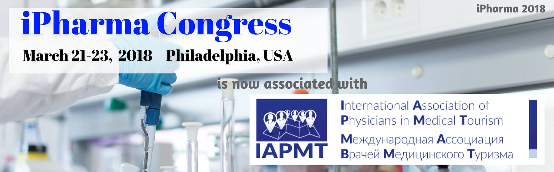 IAPMT-iPharma2018